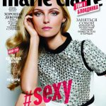 MARIE CLAIRE RUSSIA, OCTOBER 2014