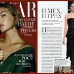 BRASCHI FUR COLLECTIONS IN HARPER'S BAZAAR OCTOBER 2015