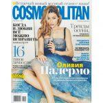 Cosmopolitan - 09/2017