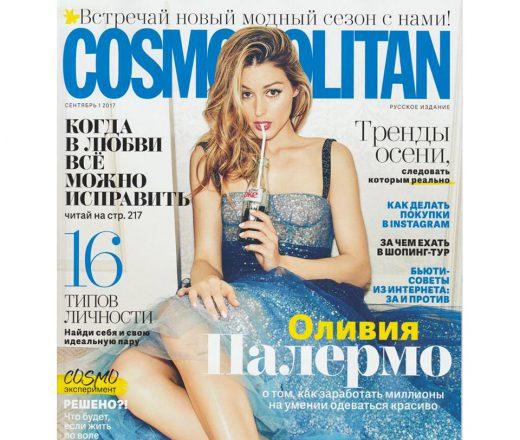 Cosmopolitan – 09/2017