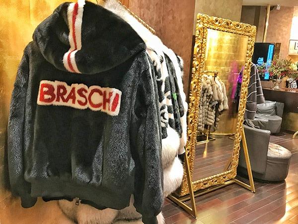 Шубы Braschi в Дубае