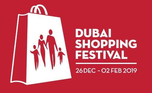 Фестиваль шоппинга в Дубае 2019